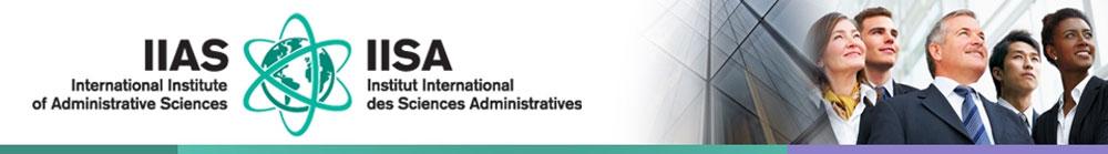 IIAS_logo
